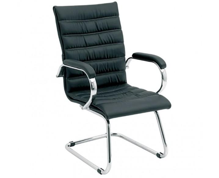 Line Misafir Koltuğu Ofis Sandalyesi Bekleme Koltuğu