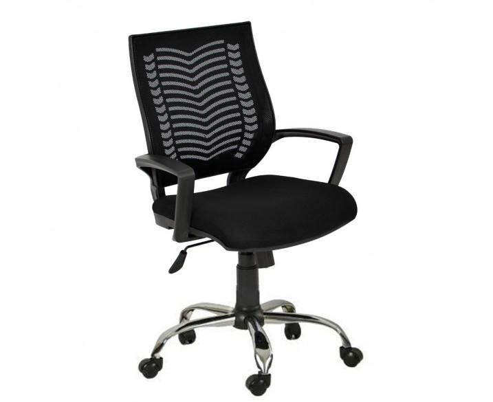 Sow Ofis Koltuğu Çalisma Koltuğu Bilgisayar Sandalyesi Metal