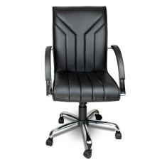 Truva Ofis Koltuğu Yönetici Koltuğu Ofis Sandalyesi Büro Koltuğu